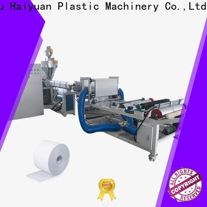 Haiyuan machine melt blown machine company for fast food