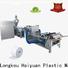 Haiyuan machine pp melt-blown fabric machine manufacturers for fast food