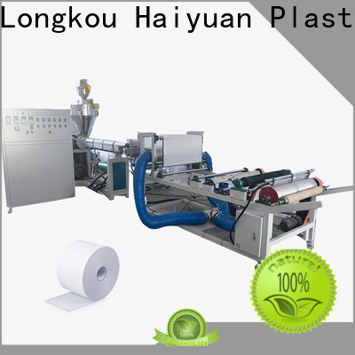 Haiyuan machine meltblown nonwoven fabric machine for business for fast food