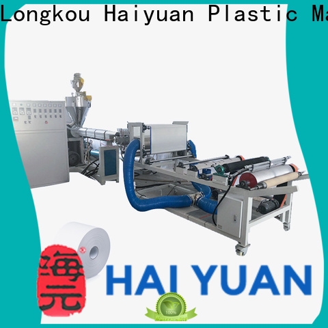 Haiyuan meltblown melt blown machine company for fast food box