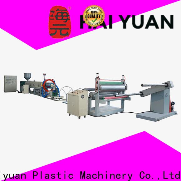 Haiyuan line epe foam cloth machine supply for food box