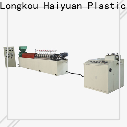 Haiyuan line epe foam pipe extrusion line supply for take away food