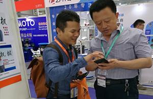 Haiyuan Array image156